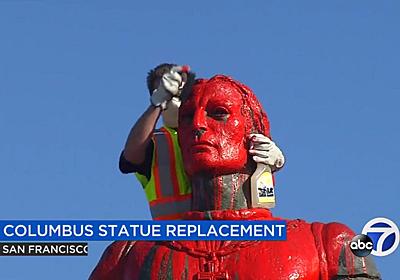 さらばコロンブス。人種差別の過去がある偉人の銅像が次々倒されてます | ギズモード・ジャパン