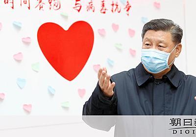 習氏「1月7日に肺炎対応要求」→「何を指示?」と話題:朝日新聞デジタル