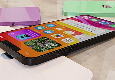 新型iPhone12シリーズ、5.4インチの名称は「iPhone 12 mini」に:著名リーカー - こぼねみ
