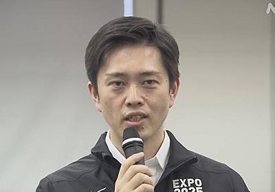 大阪 吉村知事 7月末までに希望する高齢者への接種終了目指す | 新型コロナウイルス | NHKニュース