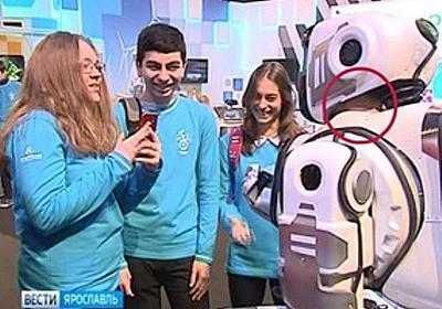 痛いニュース(ノ∀`) : 【画像】 ロシア国営TVが報じた「最先端ロボット」、実は着ぐるみだった ネットユーザーが特定 - ライブドアブログ
