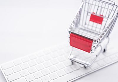 """""""転売ヤー""""がbot悪用、ECサイトで限定品買い占め 「アクセスの8割がbot」への対策は? (1/3) - ITmedia NEWS"""
