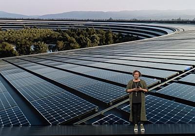 Apple「1つの端末を長く使い続けてね、地球のために」 #AppleEvent | ギズモード・ジャパン