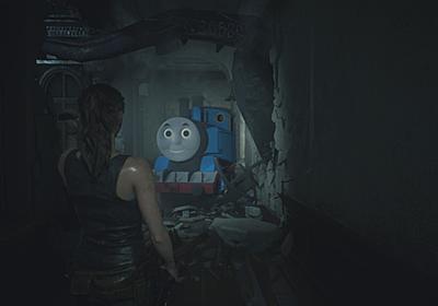 『バイオハザード RE:2』のタイラントを「きかんしゃトーマス」に置き換えるMod登場。汽笛と共に迫る恐怖 | AUTOMATON