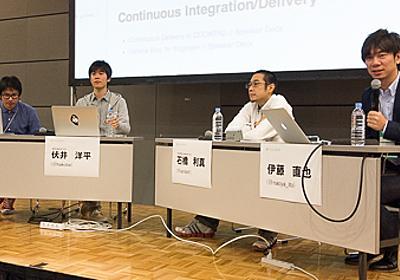 はてなやクックパッドの開発現場で、CIやテストはどう行われているのか?(前編)。CROSS 2014 - Publickey