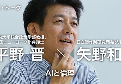 【矢野×平野】「シンギュラリティ」は誤解されている   ホリエモンドットコム