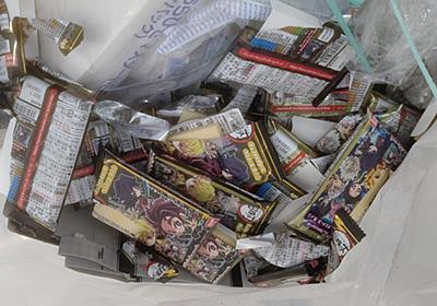 鬼滅の刃シールだけ抜き取ってお菓子は食べずに捨てられていた… コンビニ店員の告発画像が話題に|まいどなニュース
