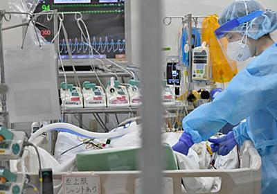 新型コロナ: 重症病床の使用率、初の100%超え 大阪府: 日本経済新聞