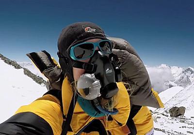 「金を出すほど死ににくい」、エベレスト登頂を支える経済学とは? - GIGAZINE