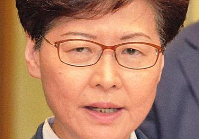 [B! 香港] 市民のあらゆる権利制限「緊急法」発動へ 香港政府 「1国2制度」最大の危機 - 毎日新聞