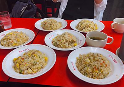 京都では割と有名な『全メニューチャーハン付きのセットにできて、チャーハンセットを頼むとチャーハンが2つ出てくる』中華料理店がこちらです - Togetter