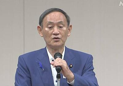 東京 感染者数増加「検査の攻めの姿勢の結果」官房長官 | NHKニュース