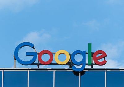 「Googleに社内の差別や嫌がらせを報告したら報復にあった」という従業員の生の声が文書で公開される - GIGAZINE