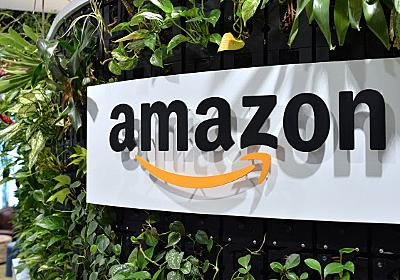 アマゾン、日本の実店舗でスマホ決済開始 手数料ゼロ  :日本経済新聞
