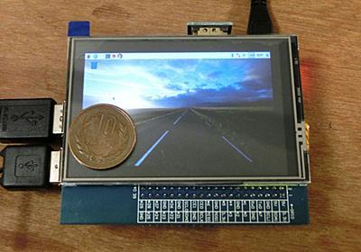 Raspberry Pi で使えるポータブルモニタの決定版が出てた(タッチスクリーン付き、GPIOを占有しない、ケース付き、約3000円) - nomolkのブログ