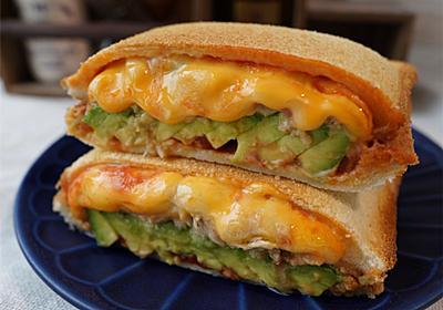 【レシピ】ツナとアボカドのチーズメルトサンド - しにゃごはん blog