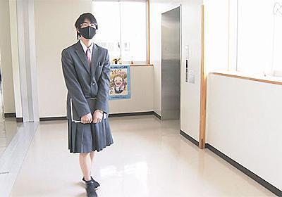 WEB特集 僕がスカートをはく理由 | NHKニュース