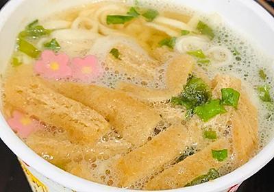 めんが10%増量した「日清の京うどん」を実食レポ【デブ活168日目】 | ギガワット日記