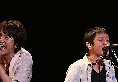 ゆず新曲に「靖国・君が代」がいきなり登場、どう受け止めるべきか(辻田 真佐憲) | 現代ビジネス | 講談社(1/4)