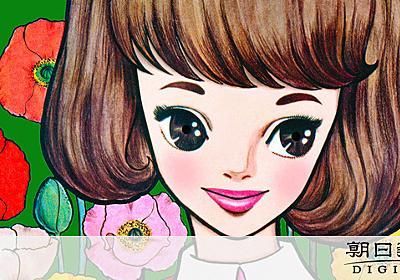 かわいい文化の原点 明るい女の子描いた内藤ルネ回顧展:朝日新聞デジタル