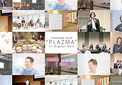 Treasure's PLAZMA 2018 in Digital Belt