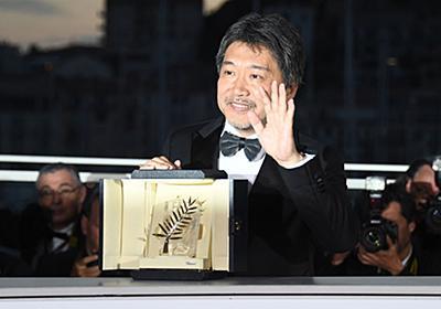 日本映画が国際評価で韓国映画の後塵を拝している理由 | ニュース3面鏡 | ダイヤモンド・オンライン