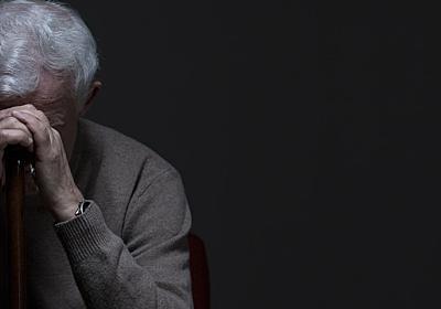 高齢者になって持ち家がないとどうなる?「一生賃貸派」の残酷な末路(沖 有人) | マネー現代 | 講談社(1/3)