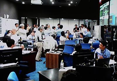 探査ロボ「分離成功宣言」に管制室拍手