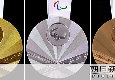 パラのメダル「旭日旗を想起」 韓国がデザイン変更要望 - 一般スポーツ,テニス,バスケット,ラグビー,アメフット,格闘技,陸上:朝日新聞デジタル