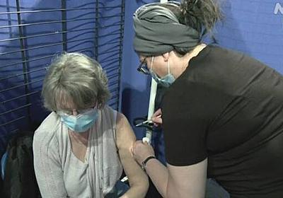 フランス 3回目のワクチン接種9月から行う方針 高齢者など対象 | 新型コロナ ワクチン(世界) | NHKニュース