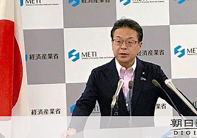 世耕経産相「WTO提訴するか聞きたい」 韓国の措置に:朝日新聞デジタル