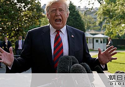 トランプ氏、3千人の恩赦検討 「わくわくする」:朝日新聞デジタル