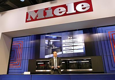 ミーレ、アレクサ対応の洗濯機やオーブンなどスマート化をさらに拡大 - 家電 Watch