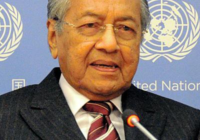 マレーシア首相「後退だ」 日本の憲法改正の動きにクギ:朝日新聞デジタル