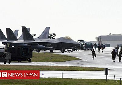 日本政府、沖縄県民投票の結果受け入れない方向 辺野古埋め立て - BBCニュース