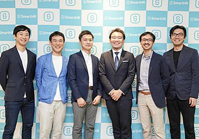 SmartHRが約61.5億円のシリーズC資金調達を実施|SmartHRのプレスリリース