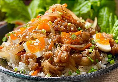【レシピ】簡単なのに大満足♬野菜たっぷりスタミナ豚丼♬ - しにゃごはん blog