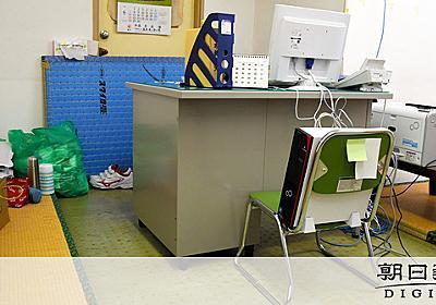 内部告発した職員、異動先は1人部署 職場は公民館和室:朝日新聞デジタル