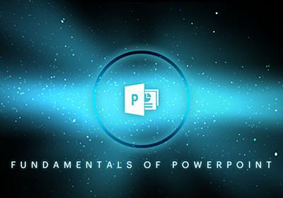 基礎編総集 – 見やすく美しいパワーポイントを作るための基礎、そのすべてを一つにまとめました | The Power of PowerPoint