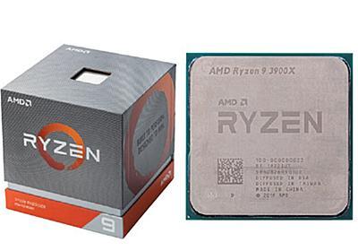 AMDの「ライゼン」 CPUの勢力図を塗り替える? MONO TRENDY NIKKEI STYLE