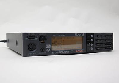 【やじうまPC Watch】【懐パーツ】DTMを築き上げたMIDI音源の銘機「ローランド SC-88VL」 - PC Watch