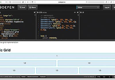 [CSS]Flexboxで実装されたグリッドをはじめ、基本となるコンポーネントやページレイアウトのまとめ | コリス