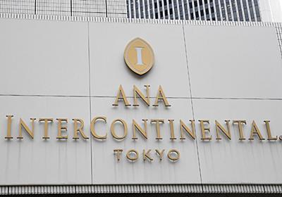 なぜANAホテルは「桜を見る会」問題で最高権力に忖度しないのか   今週もナナメに考えた 鈴木貴博   ダイヤモンド・オンライン