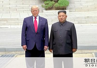 トランプ氏と金氏、板門店で握手 現職で北朝鮮入境は初:朝日新聞デジタル