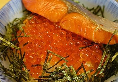 築地の魚卵専門店で魚卵におぼれる :: デイリーポータルZ