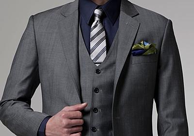 男性必見!結婚式二次会の服装マナーとおしゃれコーデ12選