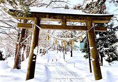 札幌市 パワースポット 相馬神社へ行く - kemoxxxxxの日記
