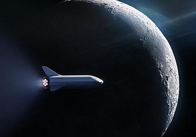 space-x-passenger.html