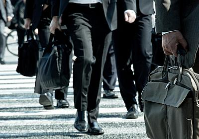 なぜ「おっさん差別」だけが、この社会で喝采を浴びるのか(御田寺 圭) | 現代ビジネス | 講談社(1/4)