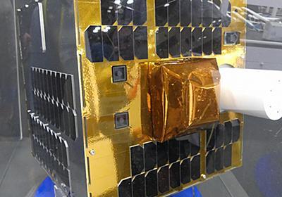 川重がデブリ除去で衛星分野に参入、2020年にも打上げ-国際航空宇宙展2018 | マイナビニュース